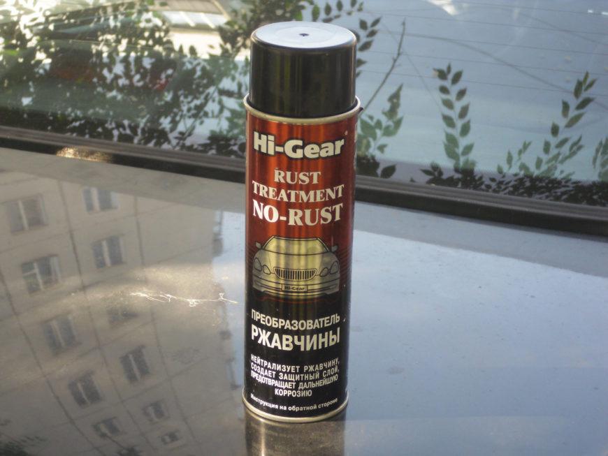 Hi-Gear «No-Rust» 2X HG5721