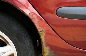Удаление ржавчины с автомобиля